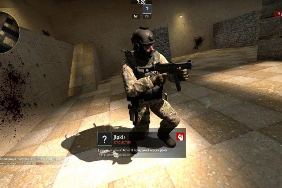 Techniques to boost fps in csgo without any harm to your pc
